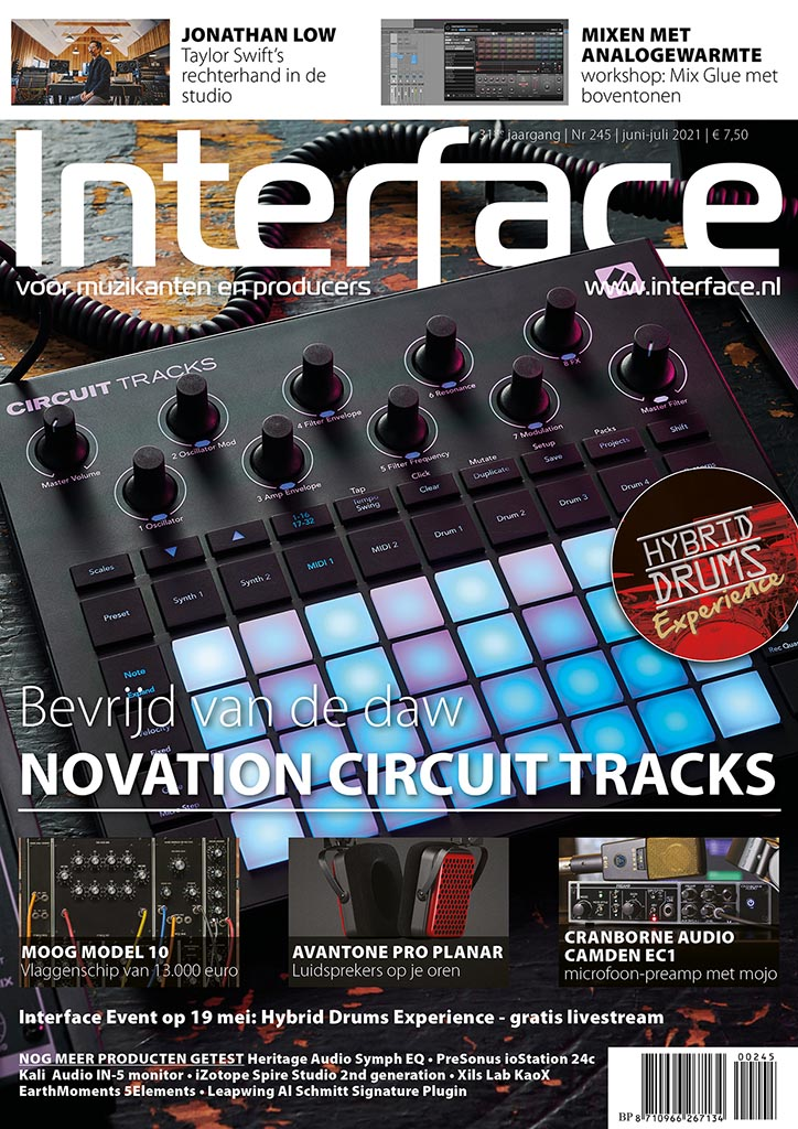 Interface 245