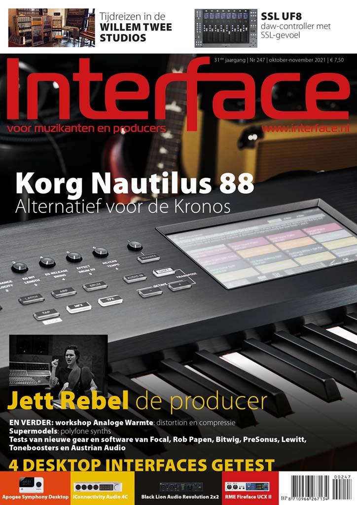 Interface 247