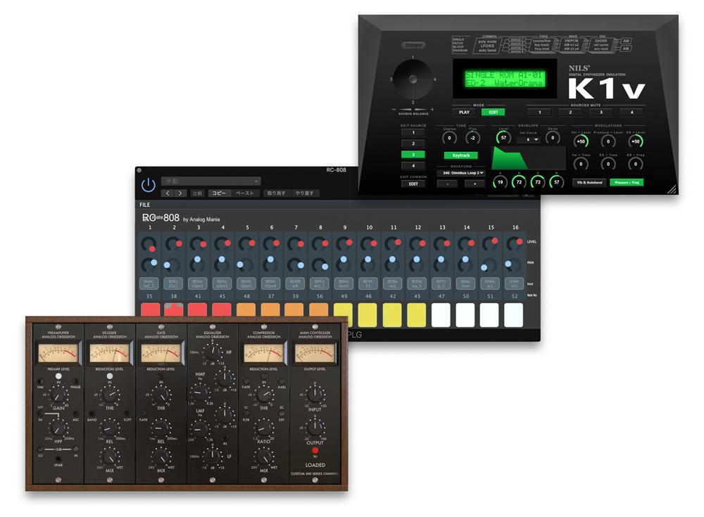 Download nieuwe freeware! RC-808, Loaded, NILS 'K1v